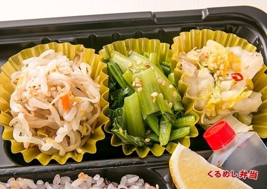 カルビ弁当-thirdlargeimage