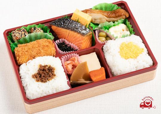 十彩(じゅっさい)弁当