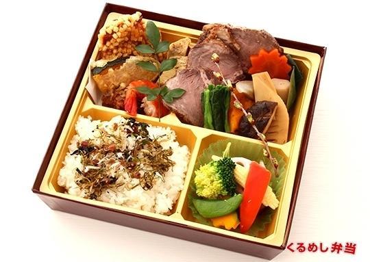 仙台牛ローストビーフの幕の内弁当