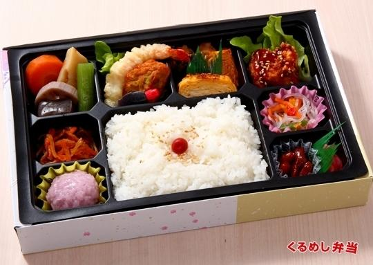 A弁当-mainlargeimage