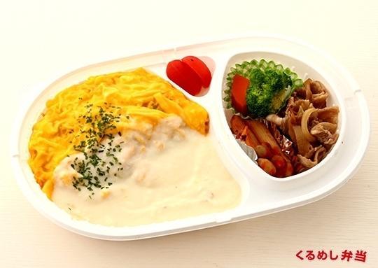 とろ~り卵のオムライスと豚肉の生姜焼き弁当-mainlargeimage