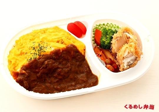 とろ~り卵のオムライスと白身魚のフライ弁当