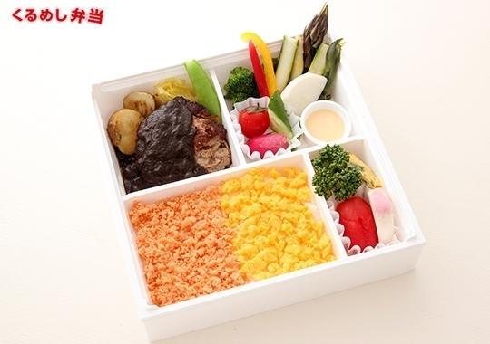 和牛ハンバーグ&東京野菜のチーズフォンデュ御膳