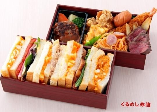 洋風サンドイッチセレブ2段弁当-mainlargeimage