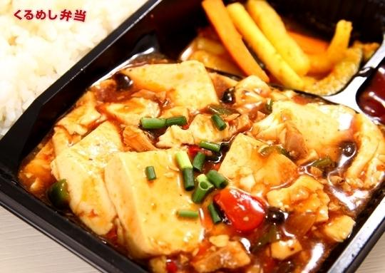 麻婆弁当-secoundlargeimage
