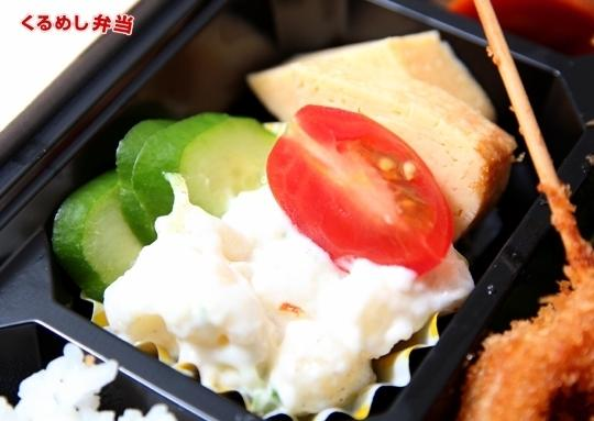 串カツ弁当-thirdlargeimage