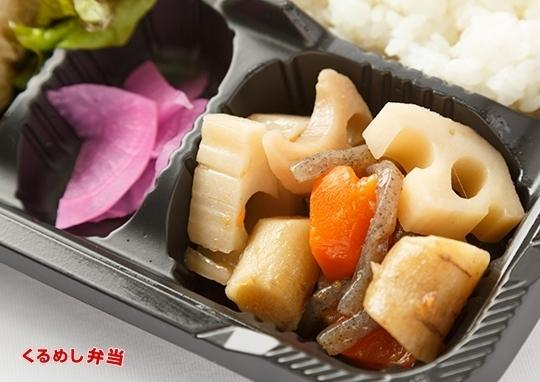 得々鮭弁当-thirdlargeimage