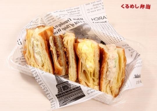 デニッシュモーニングサンド ~朝おすすめ4種盛リ~