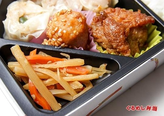 焼売弁当-thirdlargeimage