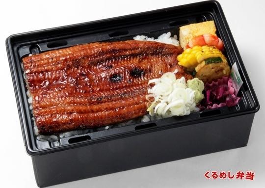 熱々鰻重 2,570円|鮨ダイニング...