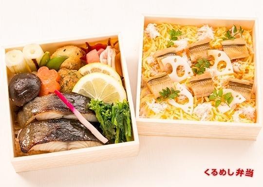 カニ穴子ちらしと銀鱈西京焼き弁当