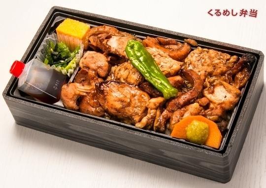 炭の薫りと夢創鶏の共演 名物 炭火焼弁当