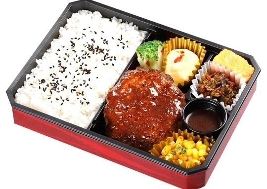 北海道産黒牛100%黒牛バーグ弁当