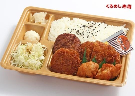 大関さん弁当 590円|本家かまど...