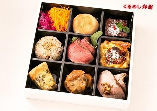 《Golosita 2000》 ゴロシタ (高級食材多数!お肉重視の贅沢コース)