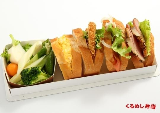 ボノ (野菜のマリネサラダ)-mainlargeimage