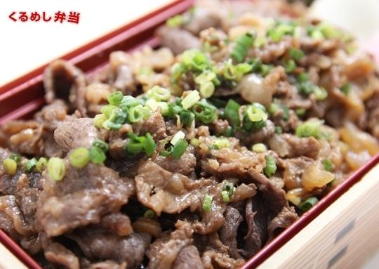 和牛肉焼重-secoundlargeimage