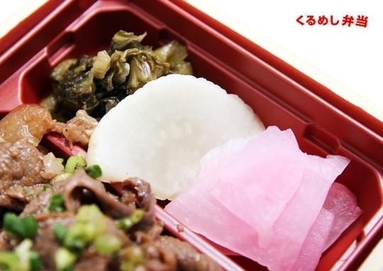 和牛肉焼重-thirdlargeimage