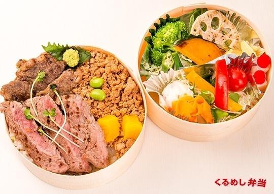 サーロインステーキ&和牛カルビ2段弁当-mainlargeimage