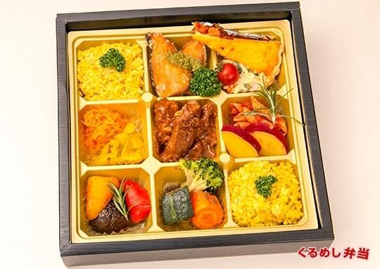 Specialブッフ・ブルギニヨン(牛肉の赤ワイン煮込み)弁当-mainlargeimage