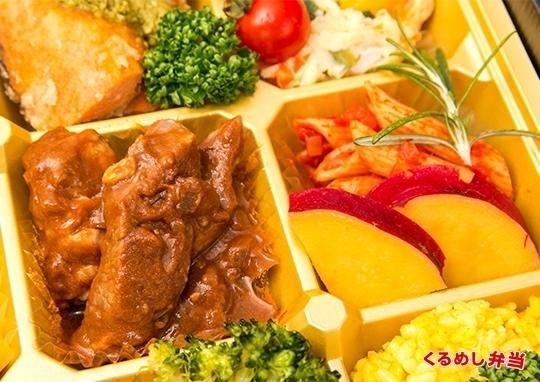 Specialブッフ・ブルギニヨン(牛肉の赤ワイン煮込み)弁当-secoundlargeimage