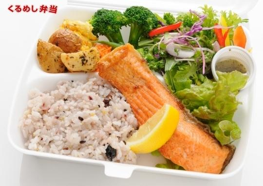 FISH & VEGETABLES DELI 01 (サーモンのグリル)-mainlargeimage