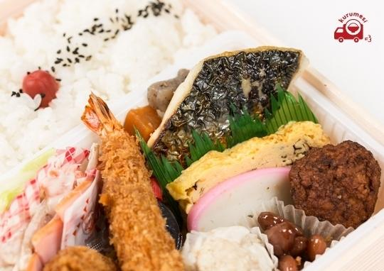 幕ノ内弁当-thirdlargeimage