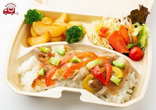 野菜たっぷりチキンソテー弁当-mainlargeimage