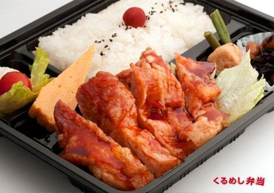 ジューシーチキン弁当(テリマヨ)