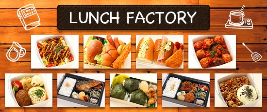 LUNCH FACTORY|AM5時~配達!軽食・弁当