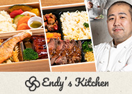 Endy's Kitchen(エンディズ キッチン)(店舗番号:a0889)-新店舗写真