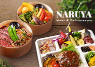 Meat & Delicatessen NARUYA(店舗番号:a0929)-店舗写真